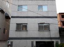 آپارتمان دو واحد یکجا95 متر در محمودآباد در شیپور-عکس کوچک