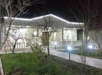 فروش ویلا 900 متر در شهریار در شیپور-عکس کوچک