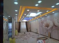 فروش آپارتمان 114 متر در فرهنگیان در شیپور-عکس کوچک