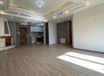 فروش آپارتمان 110 متر در اختیاریه در شیپور-عکس کوچک