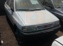 پراید و انواع خودرو دیگر به قیمت دولتی در شیپور-عکس کوچک