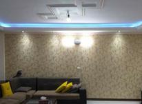 فروش آپارتمان 98 متر در دماوندگیلاوند  در شیپور-عکس کوچک