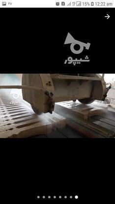 کار در شرکت ماشین سازی در گروه خرید و فروش استخدام در مازندران در شیپور-عکس3