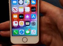 iphone 5s 32G در شیپور-عکس کوچک