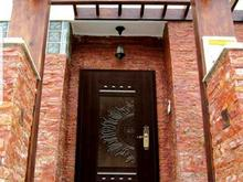 درب ضد سرقت در شیپور