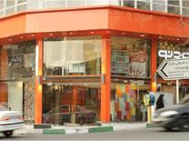 اجاره مغازه 80 متر در قلب ولیعصر در شیپور