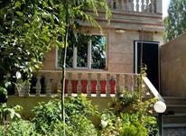 فروش ویلا200متر در ارجمند , وشتان در شیپور-عکس کوچک