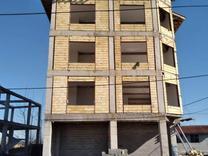 فروش آپارتمان 106 متر در خشکبیجار در شیپور
