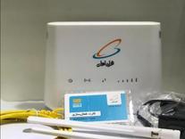 مودم همراه اول آنلاک  با 20 گیگ اینترنت رایگان  در شیپور