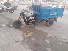 سه چرخ 200دنده عقب دارگاردنی در شیپور