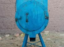 اسیاب و ذرت خوردکن دام وطیور در شیپور-عکس کوچک
