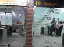 اجاره تجاری و مغازه 35 متر در جهانشهر در شیپور-عکس کوچک