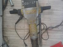 چکش برقی بوش 27کیلویی در شیپور-عکس کوچک