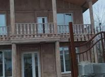فروش ویلا 250 متر در رضوانشهر در شیپور-عکس کوچک