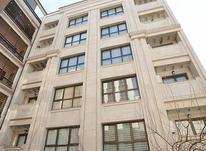 فروش آپارتمان 208 متری گلزار ۳ خواب در شیپور-عکس کوچک