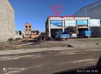 فروش زمین تجاری و مغازه 360 متر در بندرترکمن در شیپور-عکس کوچک