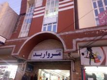 فروش تجاری در پاساژ مروارید طبقه اول در شیپور