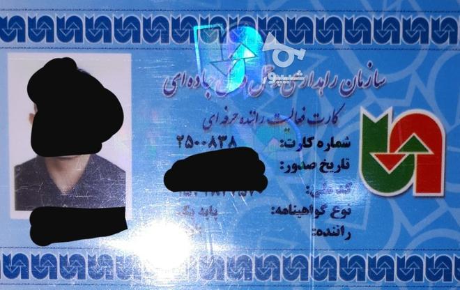 راننده35ساله مجرد سالم کاری و 100درصدم باتجربه در گروه خرید و فروش استخدام در آذربایجان شرقی در شیپور-عکس4