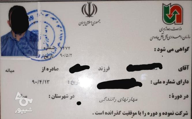 راننده35ساله مجرد سالم کاری و 100درصدم باتجربه در گروه خرید و فروش استخدام در آذربایجان شرقی در شیپور-عکس7