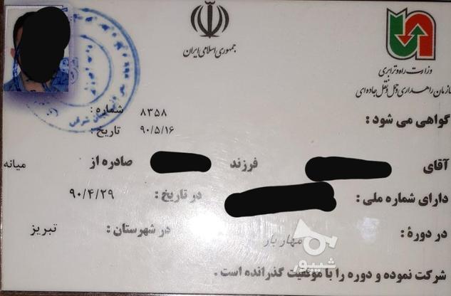 راننده35ساله مجرد سالم کاری و 100درصدم باتجربه در گروه خرید و فروش استخدام در آذربایجان شرقی در شیپور-عکس1