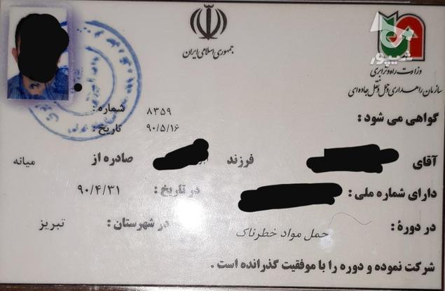 راننده35ساله مجرد سالم کاری و 100درصدم باتجربه در گروه خرید و فروش استخدام در آذربایجان شرقی در شیپور-عکس5