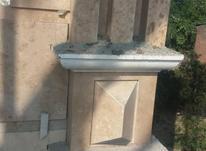 سنگ کاری و کاشی و سرامیک  در شیپور-عکس کوچک