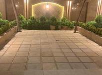 فروش آپارتمان 145 متری نوساز در هروی در شیپور-عکس کوچک