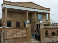 فروش ویلا 200 متری  نوساز شهرکی در شیپور-عکس کوچک