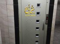 فروش آپارتمان 144 متر در بابل در شیپور-عکس کوچک