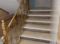 آپارتمان 127متری فول کلید نخورده با شرایط پرداخت عالی  در شیپور-عکس کوچک