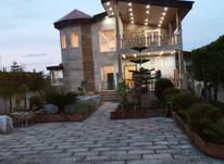 فروش ویلا 550 متر در نوشهر در شیپور-عکس کوچک