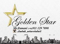 فروش آپارتمان 89 متر در قائم شهر در شیپور-عکس کوچک