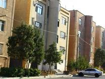 فروش آپارتمان 105 متر در اندیشه فاز 4 در شیپور