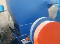 دستگاه اسیاب پلاستیک نایلون سبد نایلون پلی اتیلن پلیکا پت در شیپور-عکس کوچک