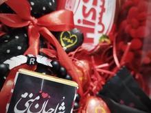 کادو ولنتاین بسیار ارزان و خوشمزه ارسال به سراسر کشور  در شیپور