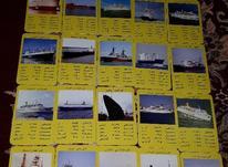 7 سری مختلف  کارت بازی قدیمی و خاطره انگیز  در شیپور-عکس کوچک