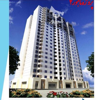 فروش آپارتمان 100 متر در دریاچه شهدای خلیج فارس در گروه خرید و فروش املاک در تهران در شیپور-عکس1