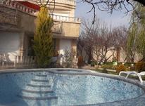 1000 متر باغ ویلای لاکچری در بهترین منطقه کردزار شهریار  در شیپور-عکس کوچک