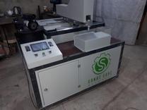 فروش خط تولید باسرمایه اندک در تمام استان ها در شیپور