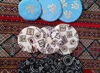 دم کنی هایه زیبا وخوشکل در شیپور-عکس کوچک