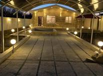 باغ ویلا 550 متری شهریار در شیپور-عکس کوچک