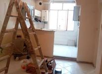 فروش آپارتمان 37 متر در جیحون در شیپور-عکس کوچک
