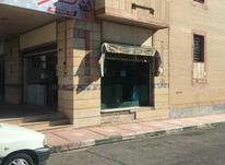 فروش تجاری و مغازه 30 متر در پرند در شیپور-عکس کوچک