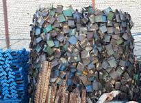 سرجک ریگلاژی کارکرده در شیپور-عکس کوچک