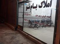 اجاره72 متر مغازه  در شهر  صنعتی کاسپین2 در شیپور-عکس کوچک