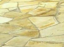 سنگ لاشه ورقه ای زرد طوسی  در شیپور-عکس کوچک