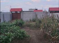 زمین مسکونی 164 متری مناسب جهت سرمایه گذاری در مرزون آباد  در شیپور-عکس کوچک