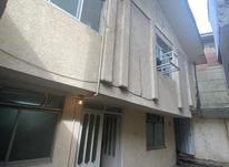 فروش دو واحد آپارتمان 126 متر در لنگرود جاده لاهیجان  در شیپور-عکس کوچک