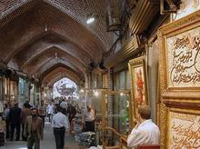 27متر مغازه سنددار بازار در شیپور