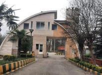 فروش زمین مسکونی 640 متر در نمک آبرود در شیپور-عکس کوچک